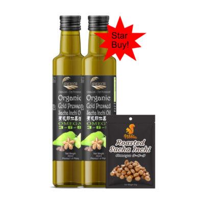Farmgrocer Organic Cold Pressed Sacha Inchi Oil 250ml x 2 Bots