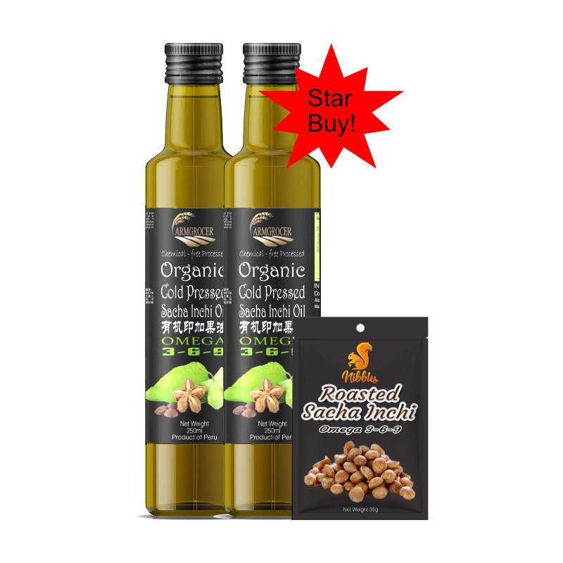 Farmgrocer Organic Cold Pressed Sacha Inchi Oil 250ml x 2 Bots