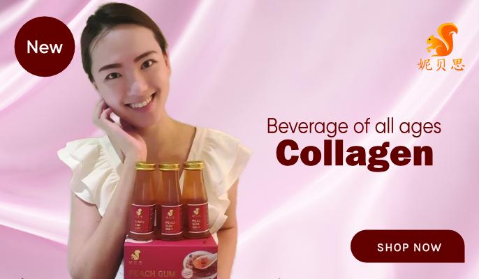 Collagen 686 x 400